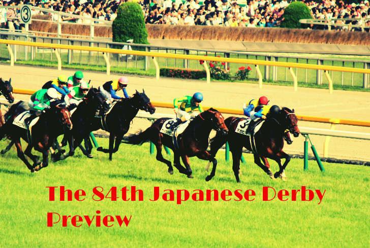 第84回日本ダービー 展開予想   競馬つらつら